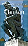 Chintan: A collection of essays on various themes (English Edition)