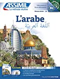 L'arabe. Con 4 CD-Audio: 1 (Senza sforzo)