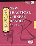 New Practical Chinese Reader vol.4 - Textbook (DVD)