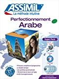 Perfectionnement arabe. Con 4 CD Audio. Con CD Audio formato MP3 (Perfezionamenti)