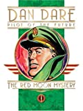 Classic Dan Dare: The Red Moon Mystery by Frank Hampson (22-Oct-2004) Hardcover