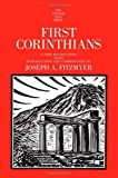 [I Corinthians (Anchor Bible Commentaries) (The Anchor Yale Bible Commentaries)] [Fitzmyer, Joseph] [October, 2008]