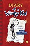 Diary of a wimpy kid: 1