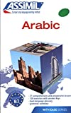 Arabic with Ease (Arabic Edition) by Jean-Jacques Schmidt (2015-04-30)