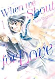 When We Shout for Love Vol. 1 (English Edition)